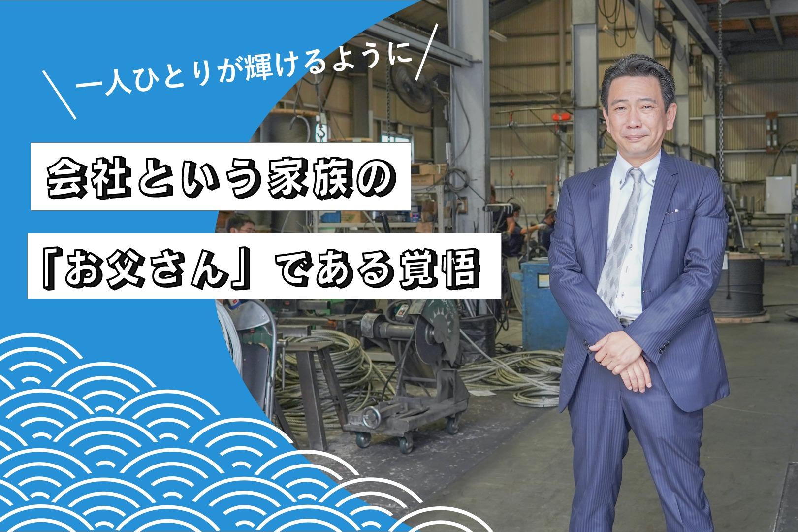 日伸産業株式会社さんのサムネイル写真