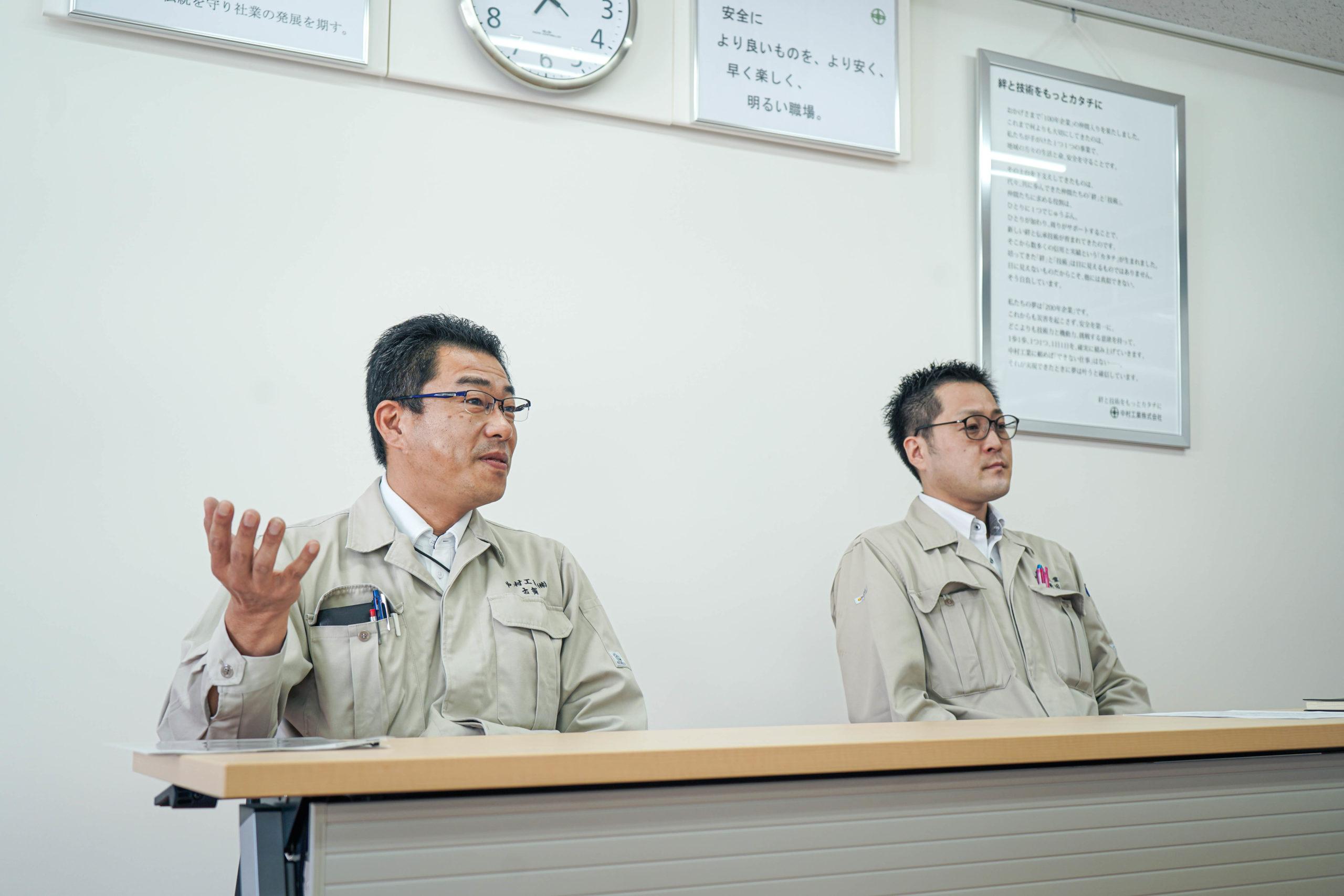 中村工業株式会社_写真2