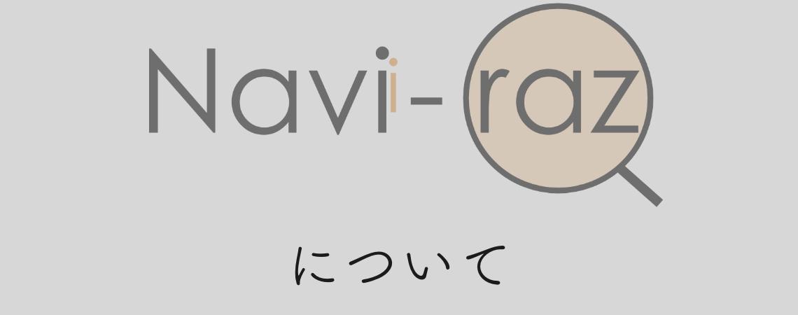 main-visual_logo