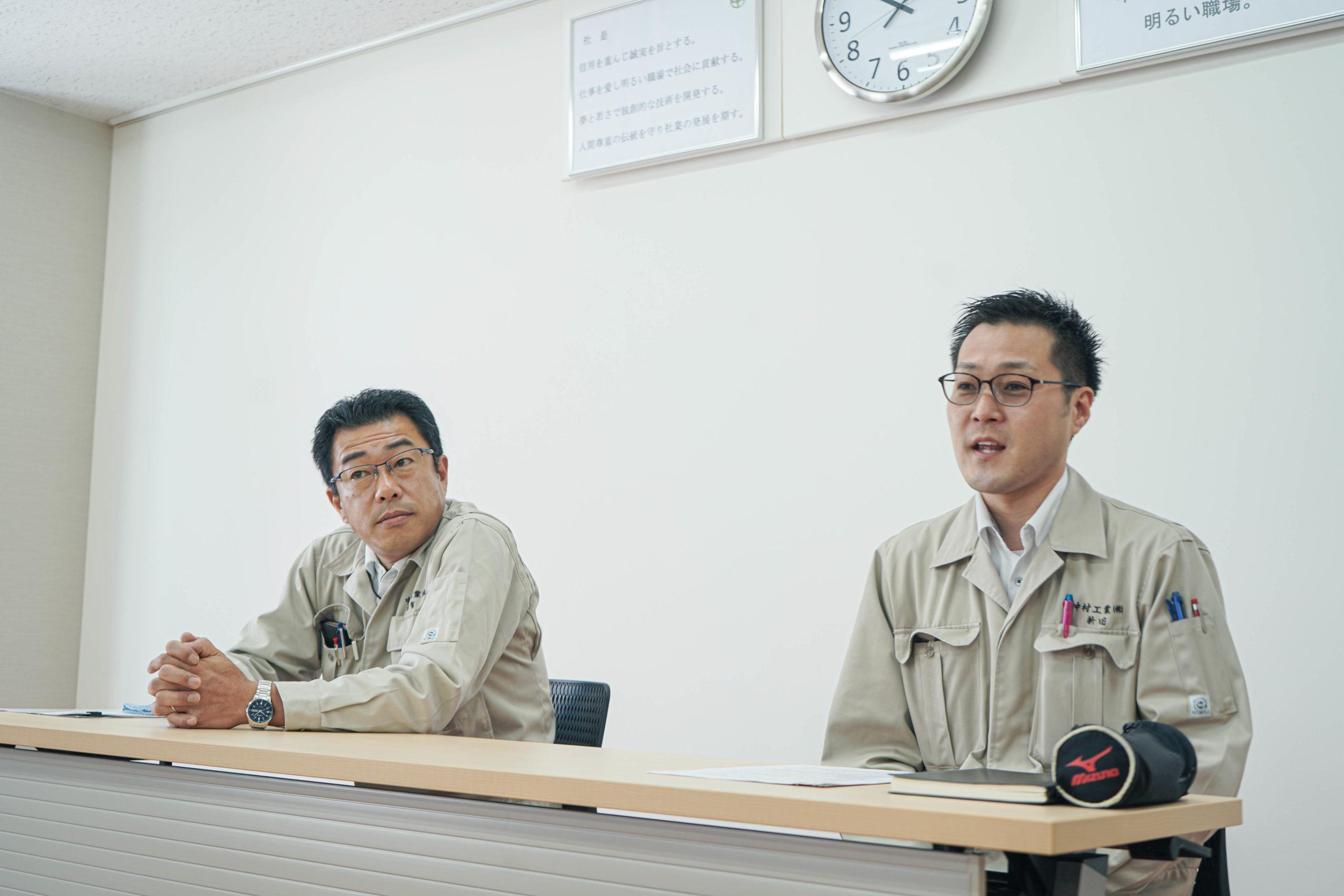 中村工業株式会社 6
