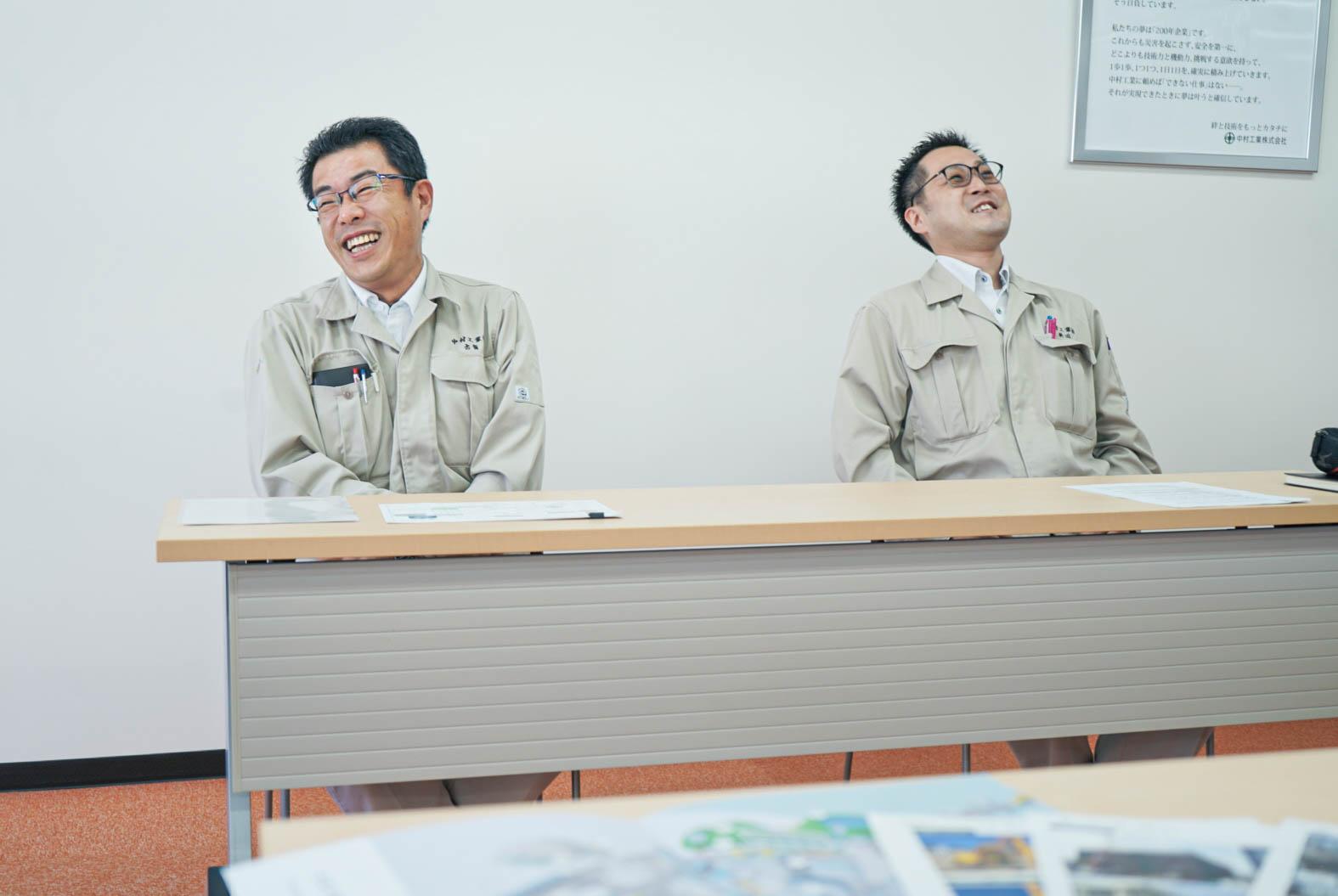 中村工業株式会社 8