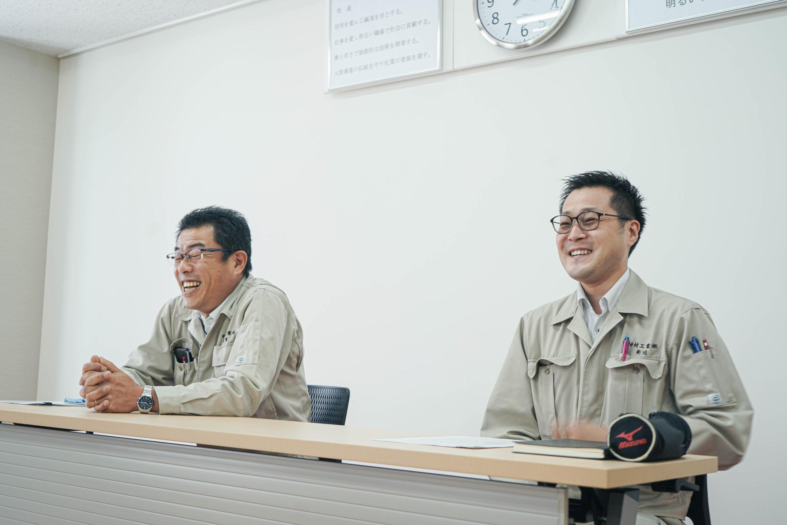 中村工業株式会社 5