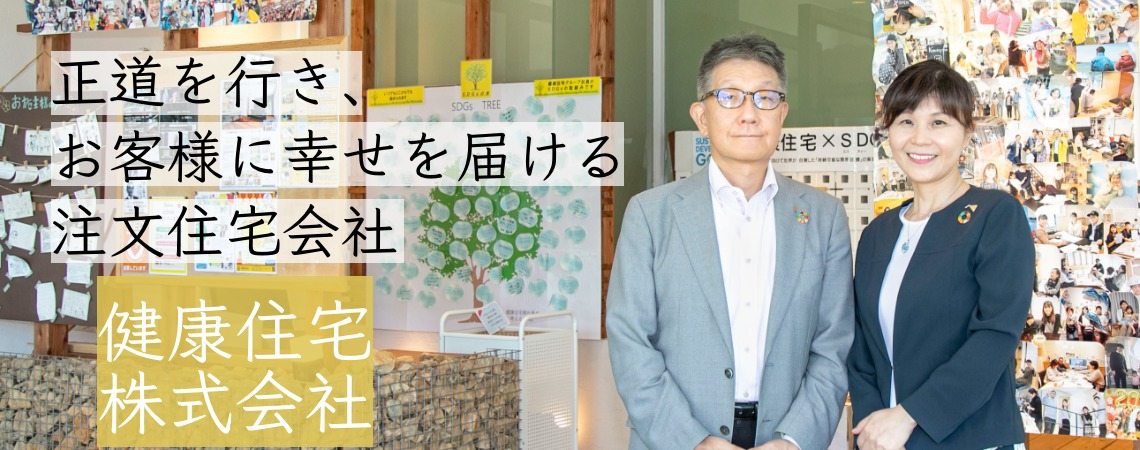 福岡中小企業取材